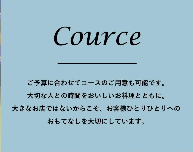 cource